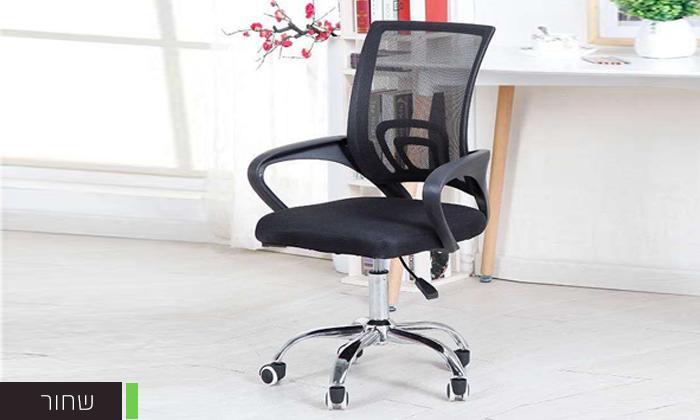 7 כיסא משרדי אורוגונומי דגם MESH