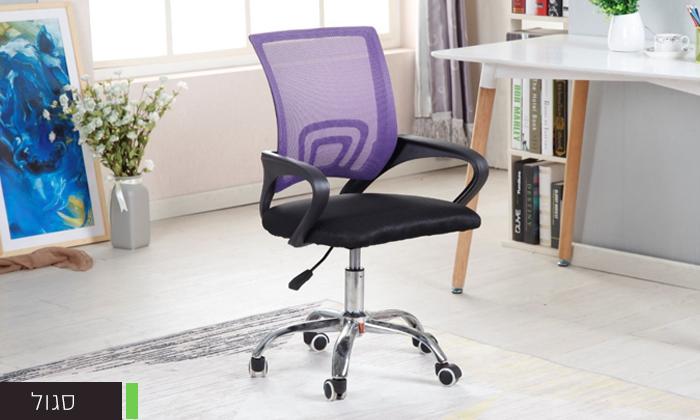 3 כיסא משרדי אורוגונומי דגם MESH
