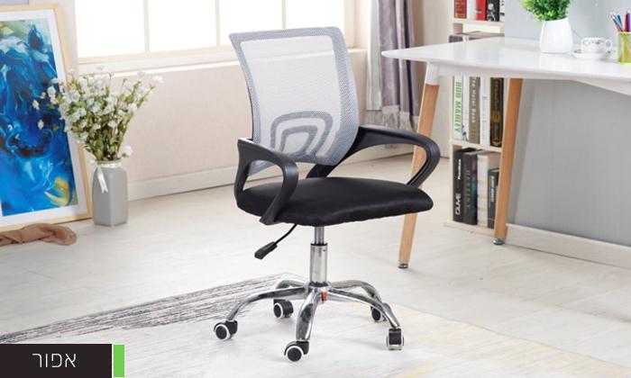 8 כיסא משרדי אורוגונומי דגם MESH