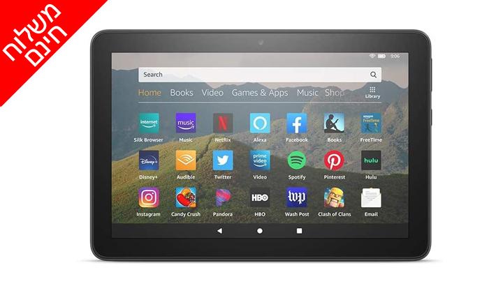 2 טאבלט Amazon Fire HD בנפח 32GB - משלוח חינם