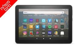 טאבלט Amazon Fire HD בנפח 32GB