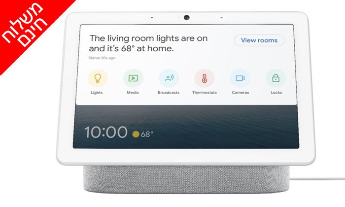 6 רמקול חכםGoogle Nest Hub עם תמיכה בפקודות קוליות - משלוח חינם