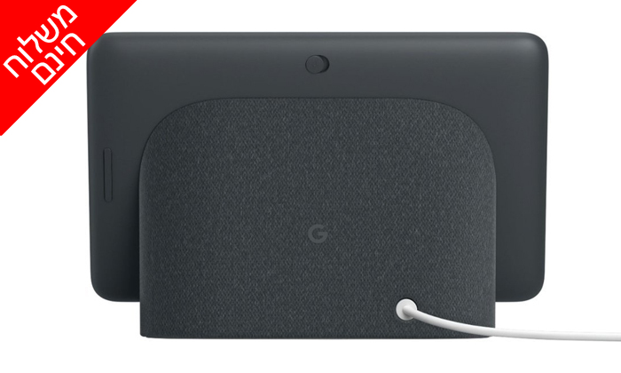 4 רמקול חכםGoogle Nest Hub עם תמיכה בפקודות קוליות - משלוח חינם