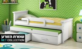 מיטת ילדים לגונה