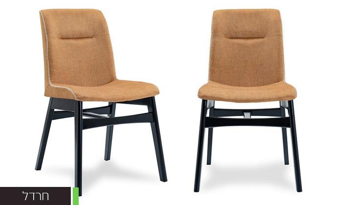 5 שמרת הזורע: כיסאות לפינת אוכל