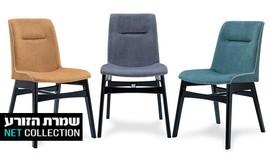 4 כיסאות לפינת אוכל דגם רוקי