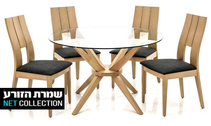 6 שמרת הזורע: פינת אוכל עם 4 כיסאות מרופדים