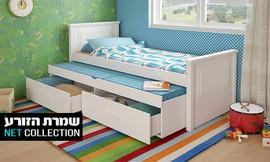 מיטת ילדים נפתחת דגם תמר
