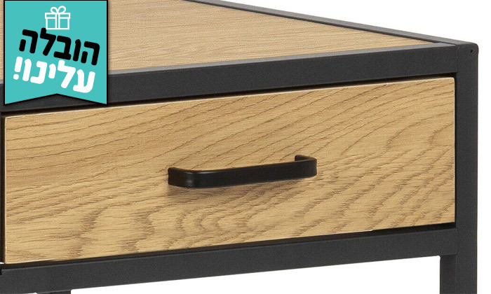 5 שמרת הזורע: שולחן כתיבה דגם 'קוסמוס'