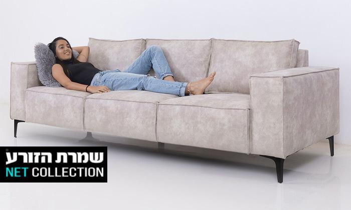 2 שמרת הזורע: ספה תלת-מושבית