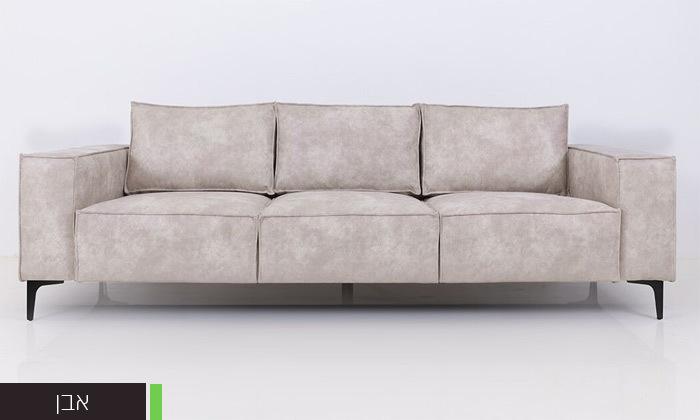 3 שמרת הזורע: ספה תלת-מושבית
