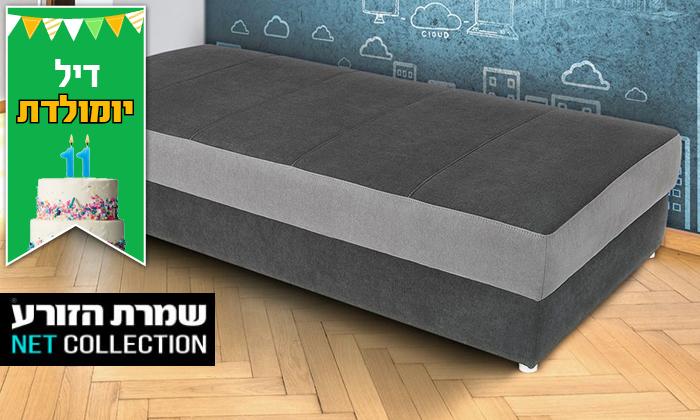 2 שמרת הזורע: מיטת נוער עם ארגז מצעים