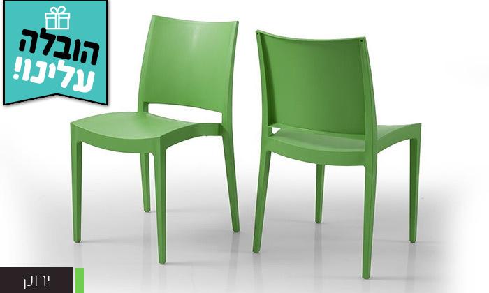 4 שמרת הזורע: סט 4 כיסאות אוכל - משלוח חינם