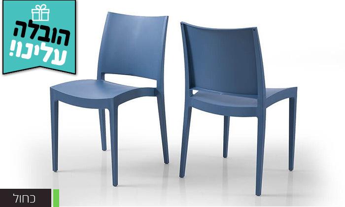 6 שמרת הזורע: סט 4 כיסאות אוכל - משלוח חינם