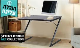 שולחן כתיבה סופרנובה
