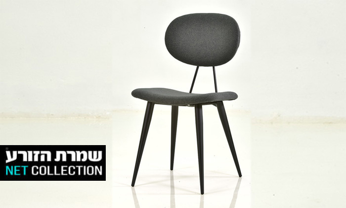 2 שמרת הזורע: כיסא אוכל מרופד דגם ניב