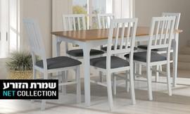 שולחן אוכל נפתח עם 4 כיסאות