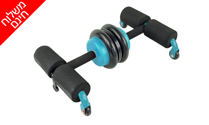 3 מכשיר אימון Multifunctional Abdominal Wheel - משלוח חינם