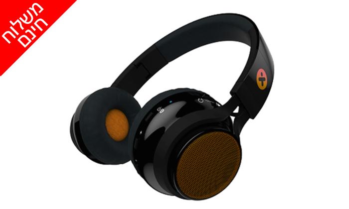 3 אוזניות אלחוטיות משולבות רמקולים X-Mini מעודפים - משלוח חינם
