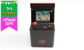 מכונת משחקים רטרו ניידת