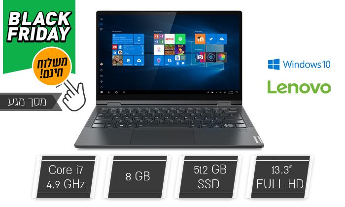 2 מחשב נייד Lenovo YOGA עם מסך מגע 13.3 אינץ' - משלוח חינם