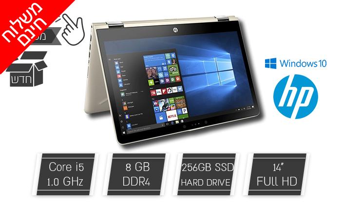 """2 מחשב נייד חדש HP דגם x360 מסדרת Pavilion עם מסך מגע """"14, זיכרון 8GB ומעבד i5 - משלוח חינם"""