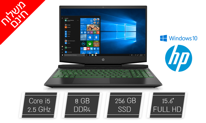 """2 מחשב נייד מעודפים HP מסדרת Pavilion עם מסך """"15.6, זיכרון 8GB ומעבד i5 - משלוח חינם"""