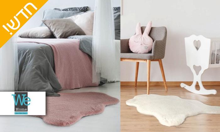 2 שטיחי שאגי במגוון צבעים וגדלים