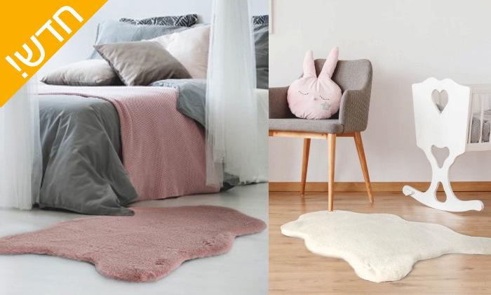 8 שטיחי שאגי במגוון צבעים וגדלים