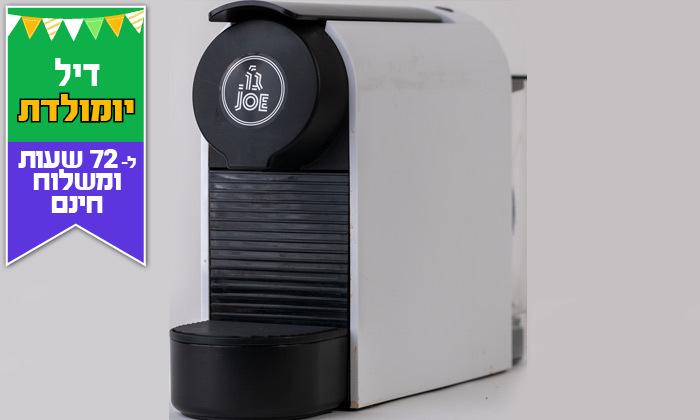 11 לזמן מוגבל: מכונת אספרסו ג'ו JOE ו-100 קפסולות בטעם לבחירה - משלוח חינם