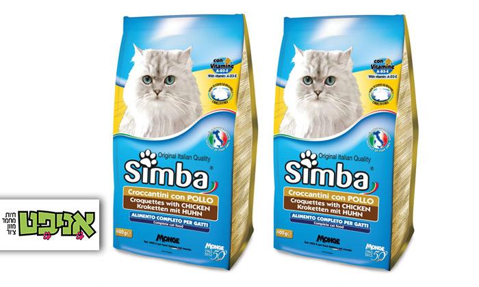 """2 2 שקימזון חתולים יבש 20 ק""""ג בטעם עוף Simba"""