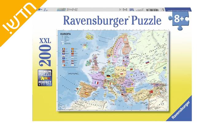 2 פאזל מפת אירופה 200 חלקים, Ravensburger