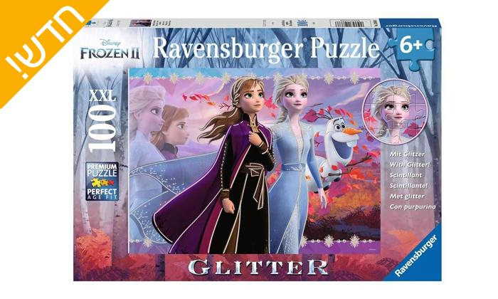 2 פאזל דמויות Frozen - 2, עם 100 חלקים, Ravensburger