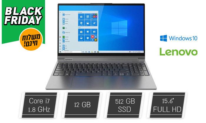 """2 מחשב נייד חדש Lenovo YOGA C740 עם מסך """"15.6, מעבד i7 וזיכרון 12GB - משלוח חינם"""