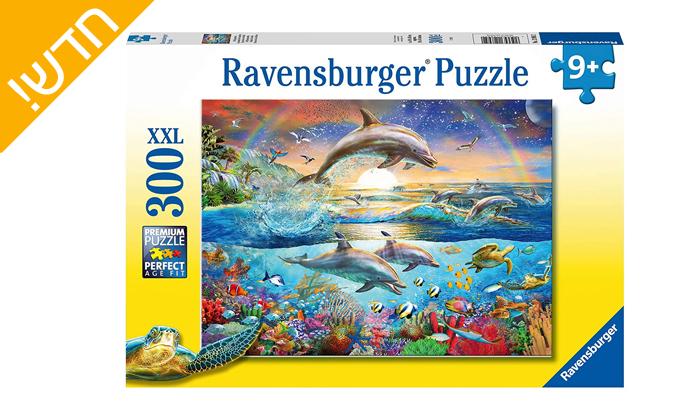 2 פאזל עולם הדולפינים 300 חלקים, Ravensburger