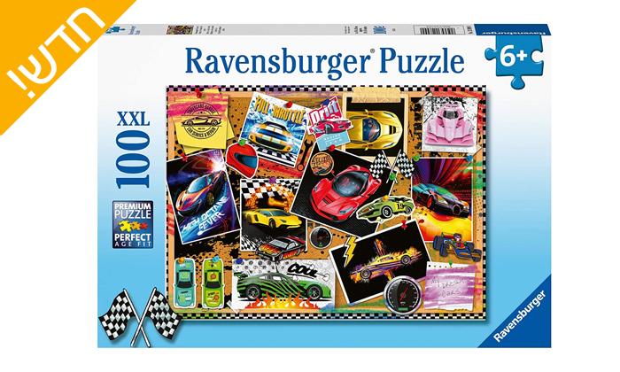 2 פאזל לוח מודעות מכוניות מירוץ 100 חלקים, Ravensburger