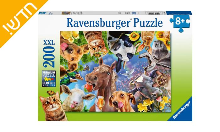 2 פאזל חיות מצחיקות 200 חלקים, Ravensburger