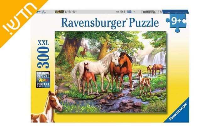 2 פאזל סוסי פרא 300 חלקים, Ravensburger