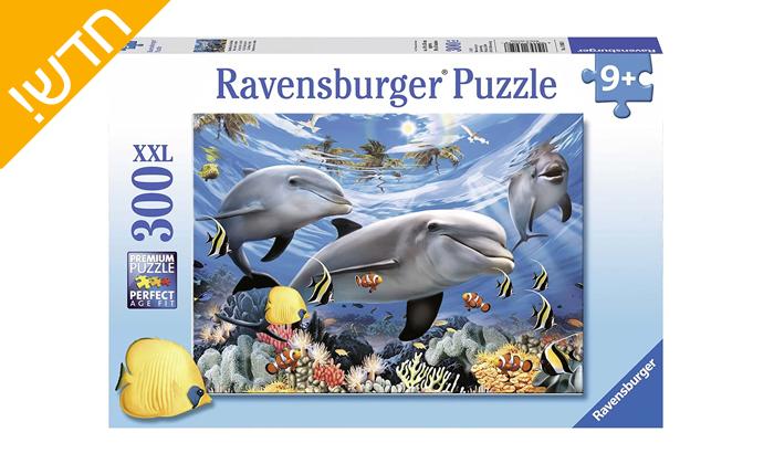 2 פאזל דולפינים מתחת למים 300 חלקים, Ravensburger
