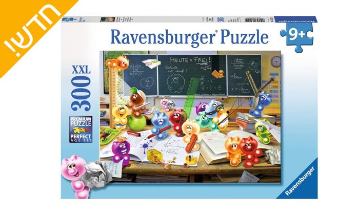 2 פאזל  כיתת לימוד 300 חלקים, Ravensburger