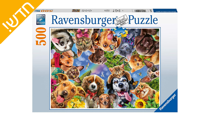 2 פאזל חיות מצחיקות 500 חלקים, Ravensburger