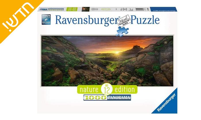 2 פאזל שמש מעל הרים 1,000 חלקים, Ravensburger