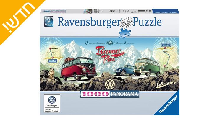 2 פאזל מעבר ברנר 1,000 חלקים, Ravensburger