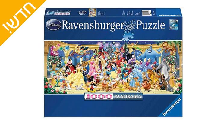 2 פאזל משפחת דיסני 1,000 חלקים, Ravensburger