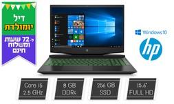 מחשב נייד HP עם מסך ''15.6