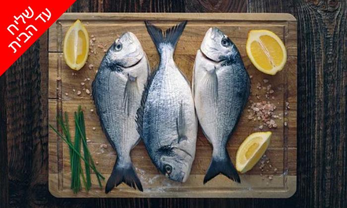 """3 מארז כ-4 ק""""ג דגים טריים מבוטיק Fly Fish במשלוח עד הבית"""