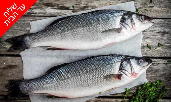 """2 מארז כ-4 ק""""ג דגים טריים מבוטיק Fly Fish במשלוח עד הבית"""