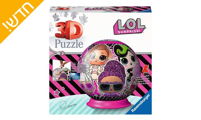 2 פאזל 3D כדור L.O.L עם 72 חלקים, Ravensburger
