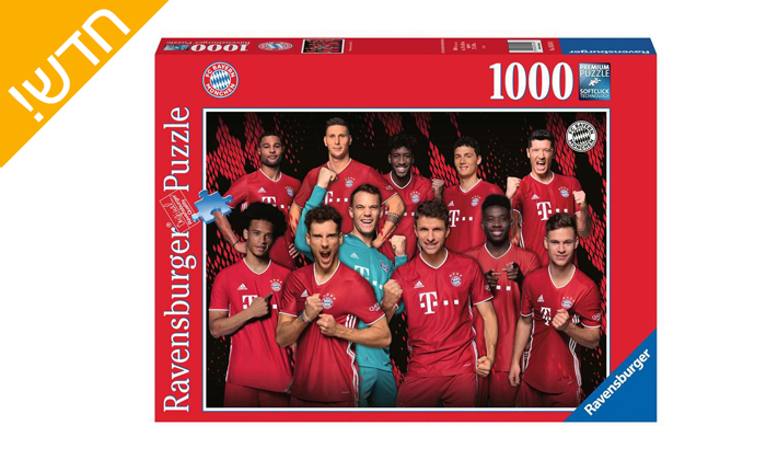 2 פאזל שחקני באיירן בכדורגל 1,000 חלקים, Ravensburger