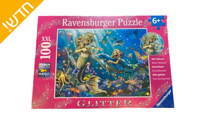 2 פאזל בת הים הקטנה לילדים 100 חלקים, Ravensburger